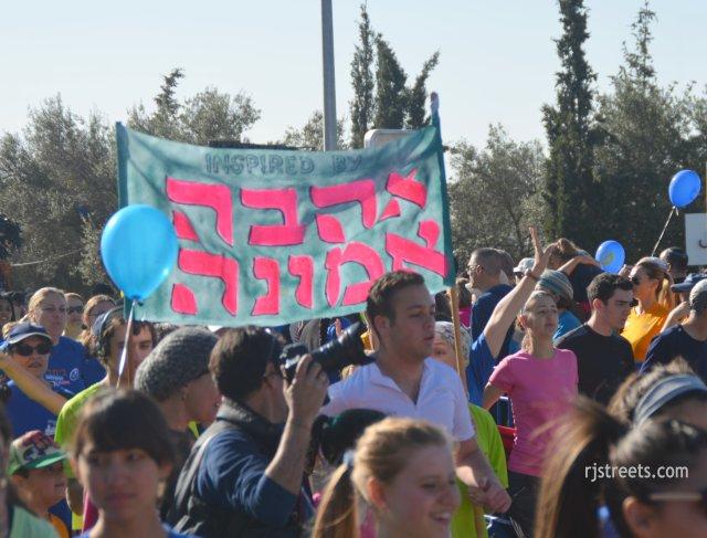 image ahava emunah , picture Jerusalem marathon