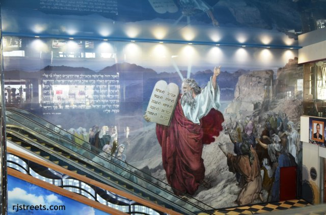 image Moses, photo Moses with ten commandments. picture inside Cinema city