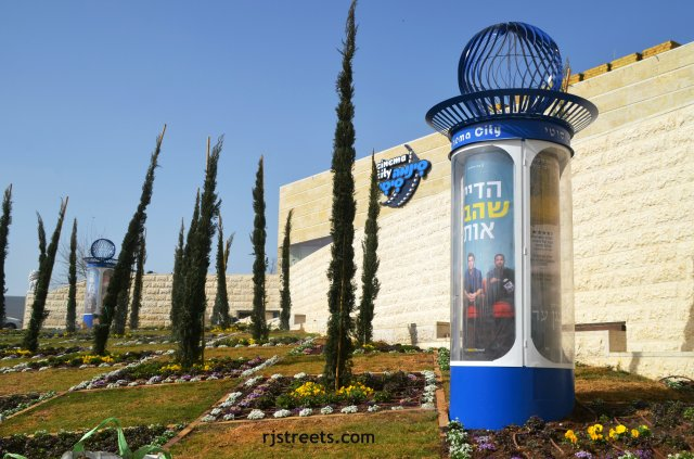 photo Cinema City Jerusalem, image Jerusalem Cinema City, picture Cinema City Jerusalem