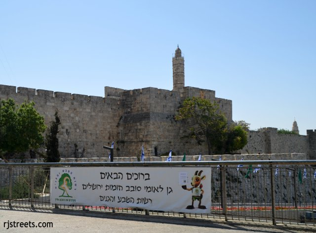 image David Citadel, photo Old City, picture Jaffa Gate