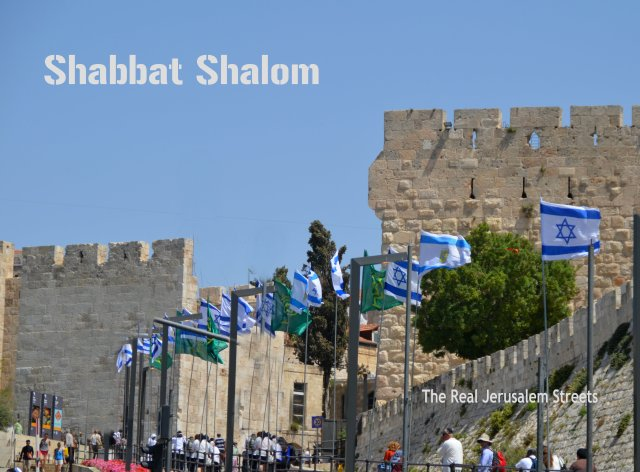 image Shabbat shalom, photo Jaffa Gate, picture Jerusalem