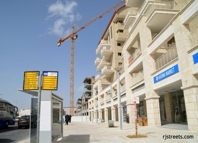 photo new building in Jerusalem, photo Jerusalem, picture new housing.
