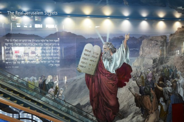 image Moses, photo Moshe Rabenu, picture of Bible story