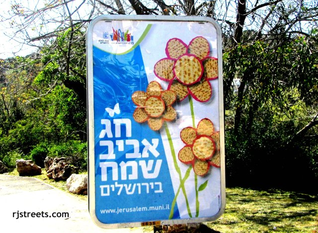 image Passover, picture Pesach, photo sign Passover