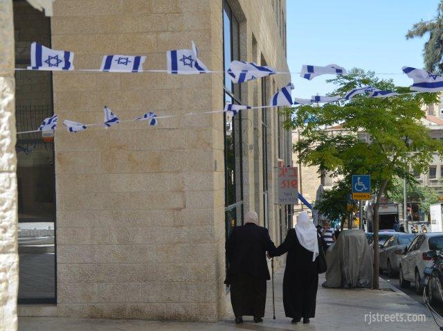 photo Palestinian women, Palestinian women under occupation, photo Arab women