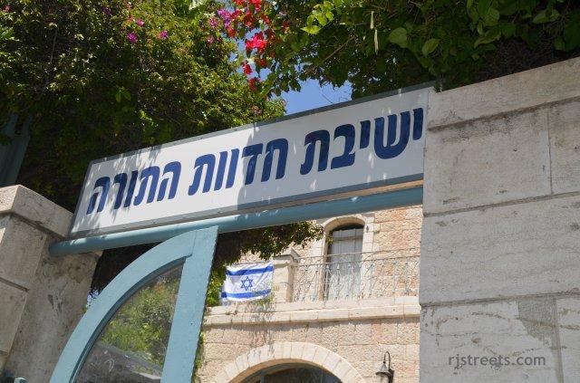 image Israeli flag.
