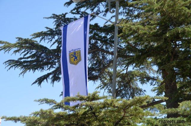 DSC_3661b  large flag of Jerusalem