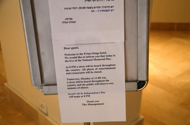 DSC_3811n lobby warning closing