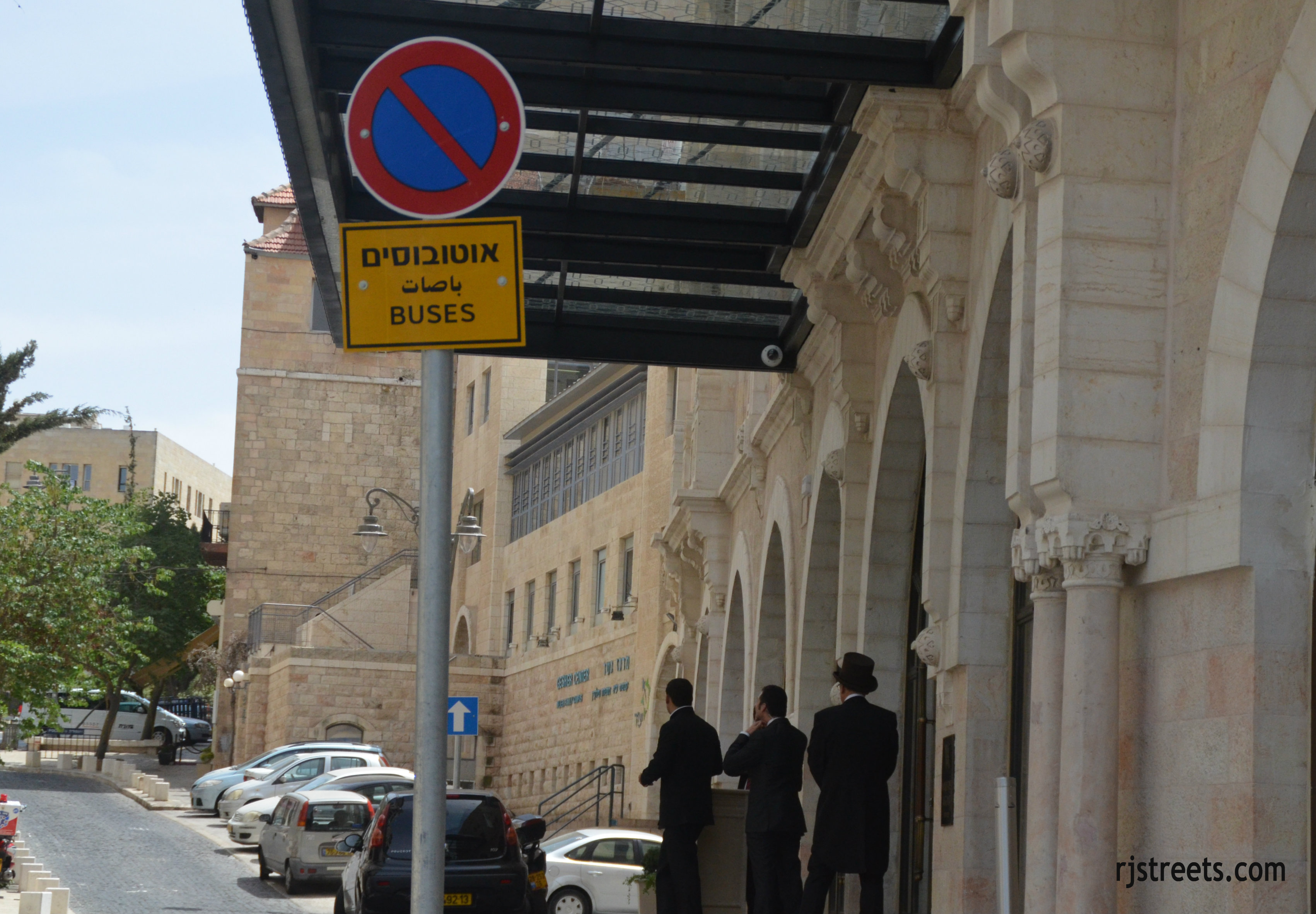photo no bus sign, image Waldorf Astoria Jerusalem, Israel