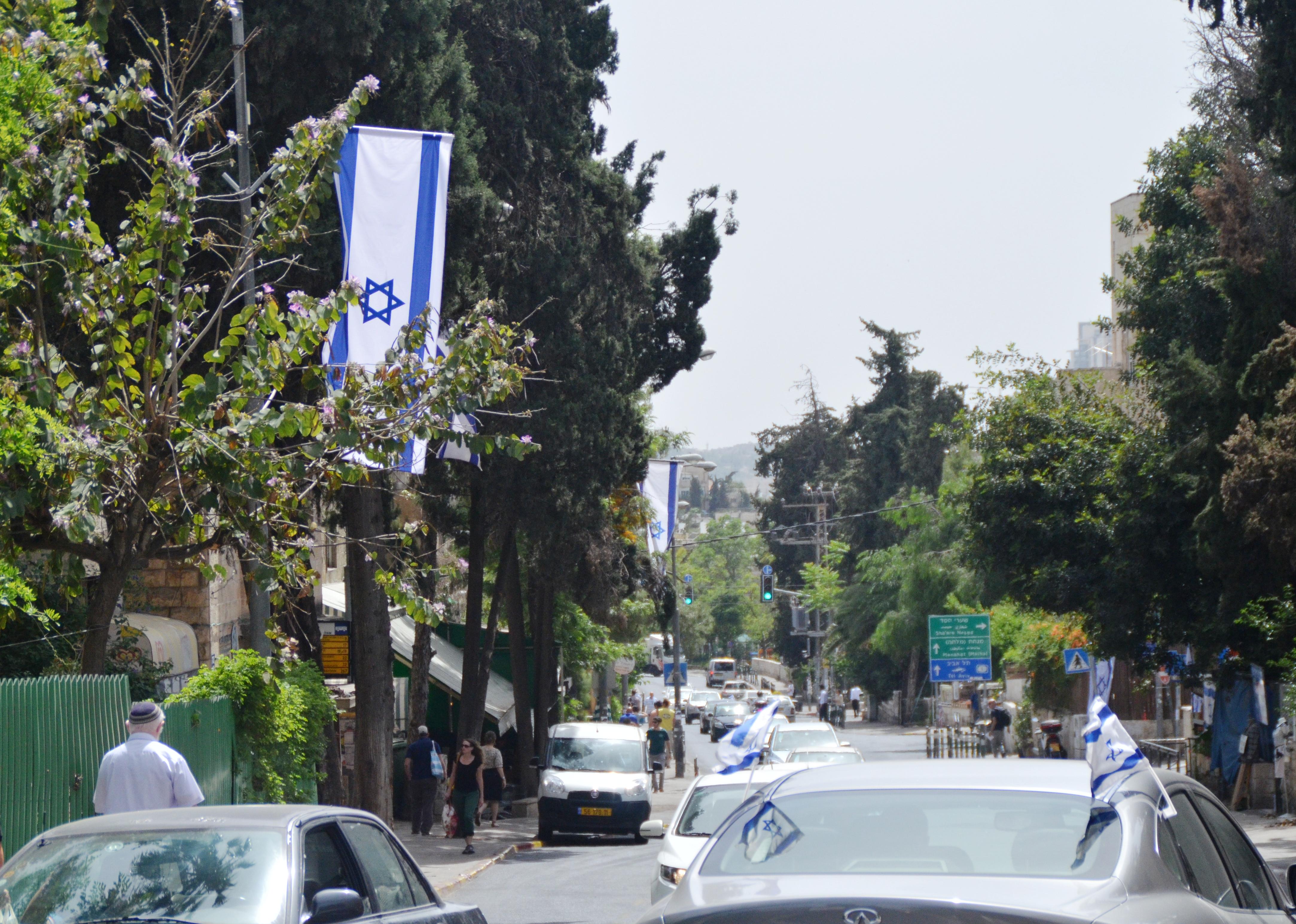 DSC_3854 image Jerusalem for Yom Haatzmaut