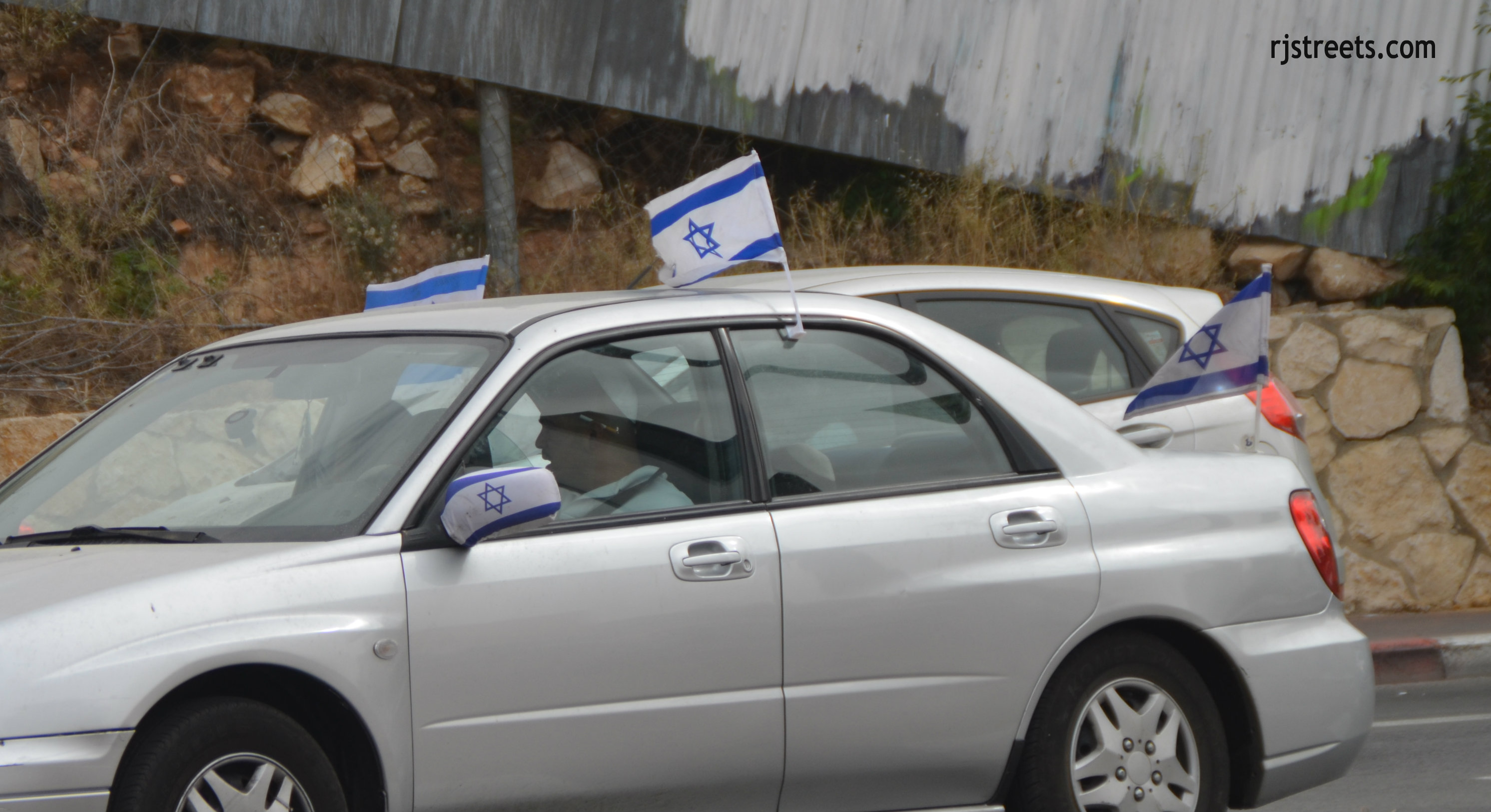 image Israeli flags