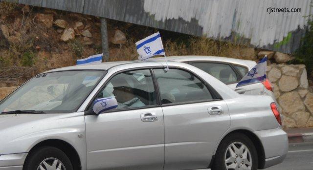image Israeli flags