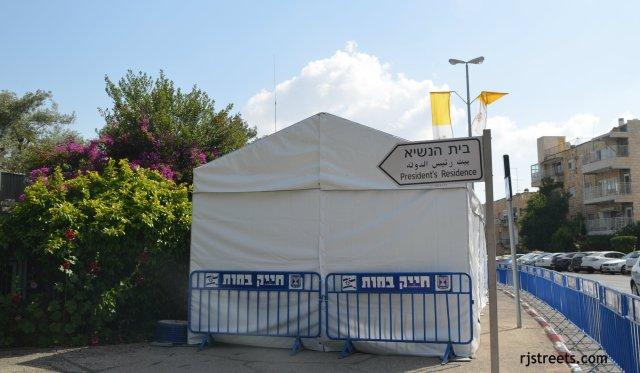 image president house Jerusalem
