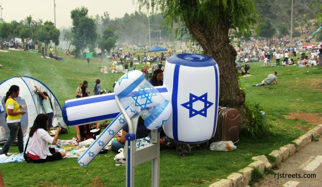 Israel independence day image, photo Yom Haatzmaut, picture blue and white Israel