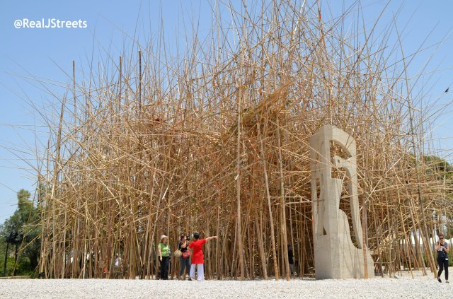 Image Big Bambu at Israel Museum