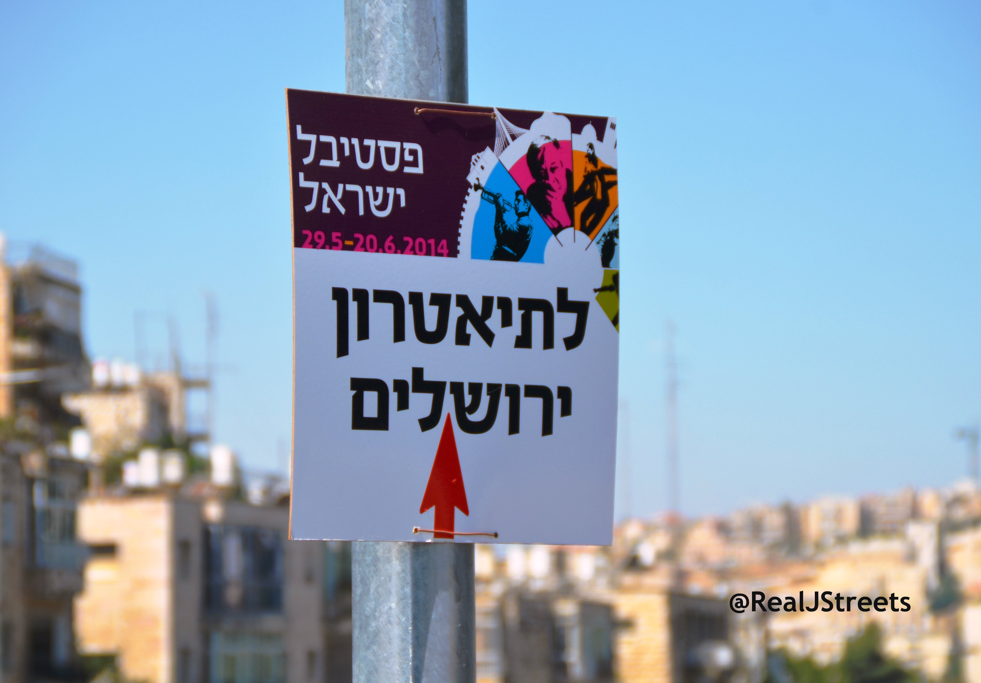 image Israel Festival