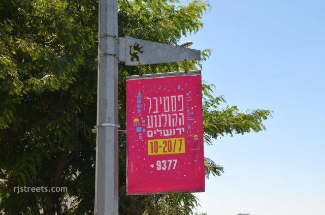 image Hebrew sign