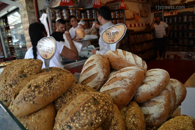Bread in machane yehuda marktet