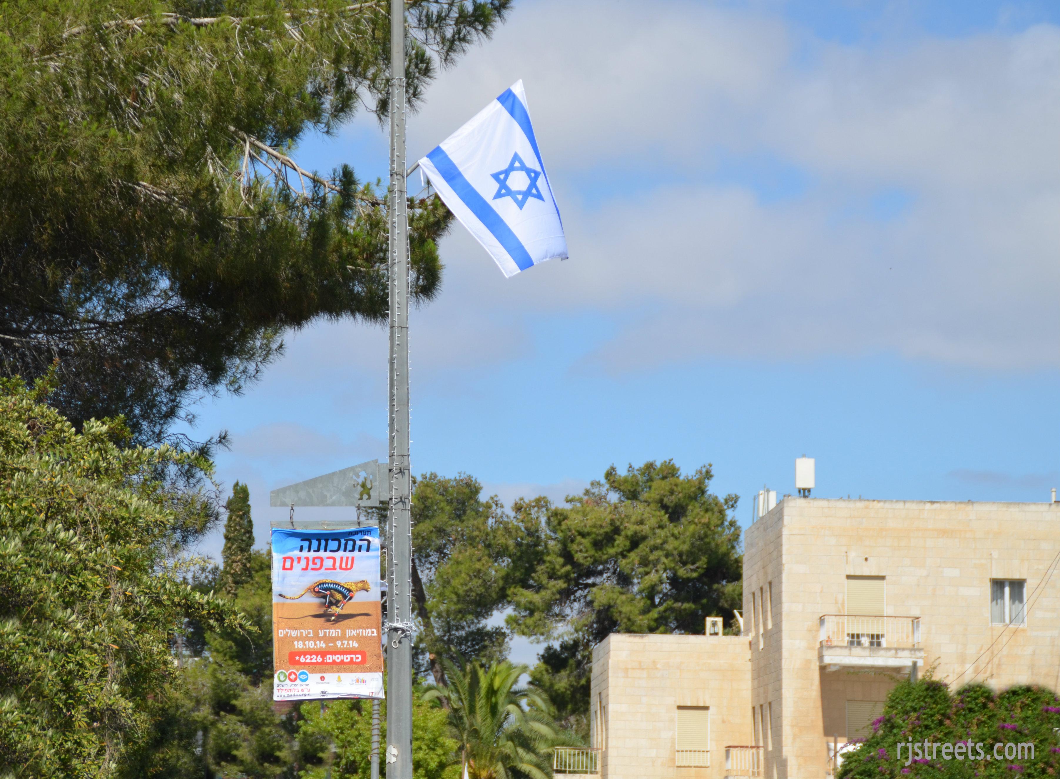 image Israeli flag