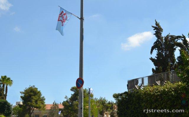 image IDF flag handing in Jerusalem, Israel