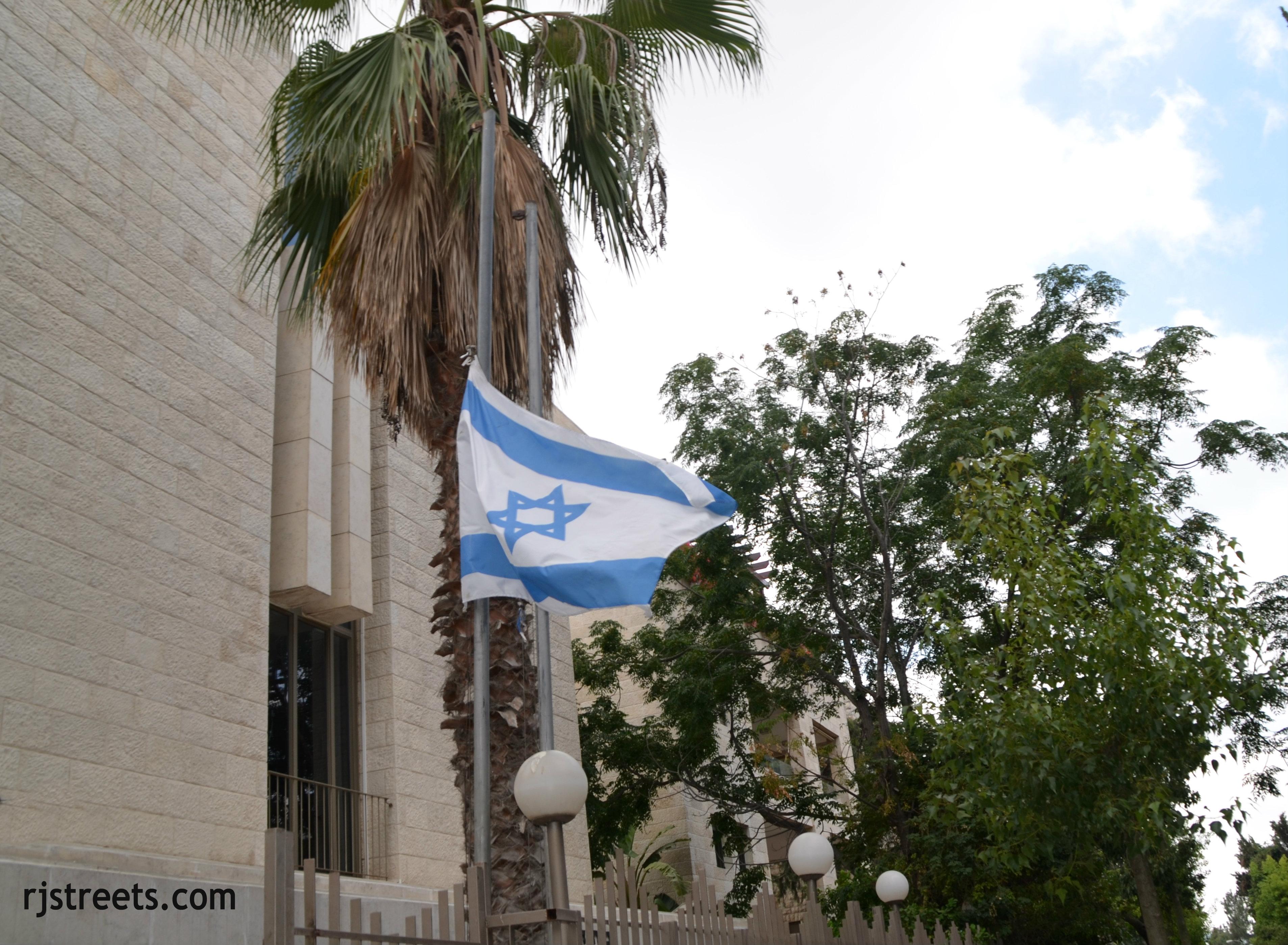 image large Israeli flag