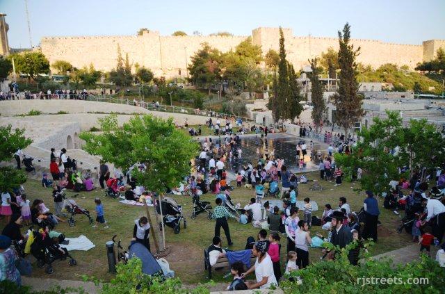 image Jerusalem Park