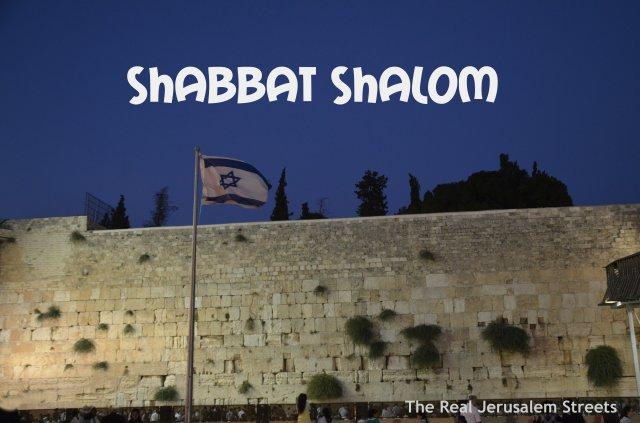 Shabbat shalom poster kotel