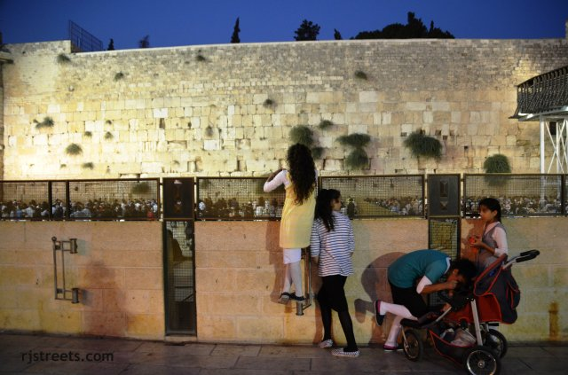 image Kosel, photo Western WAll, picture Kossel