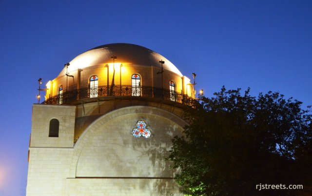 image Dome of Hurva Synagogue