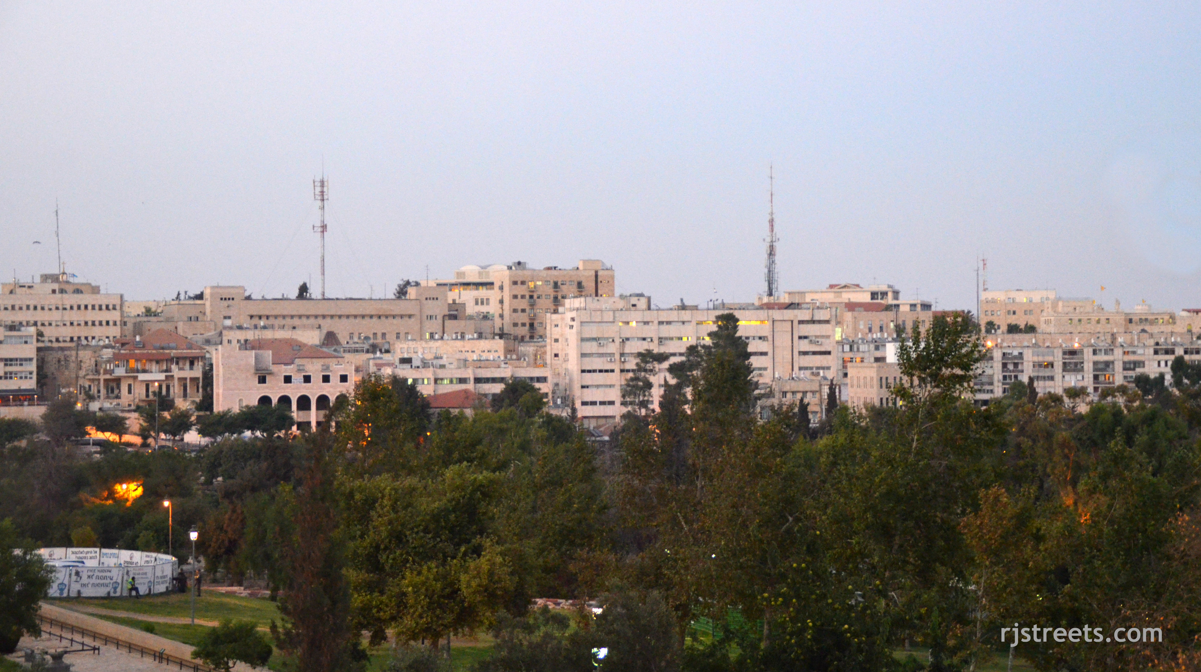 image park Jerusalem