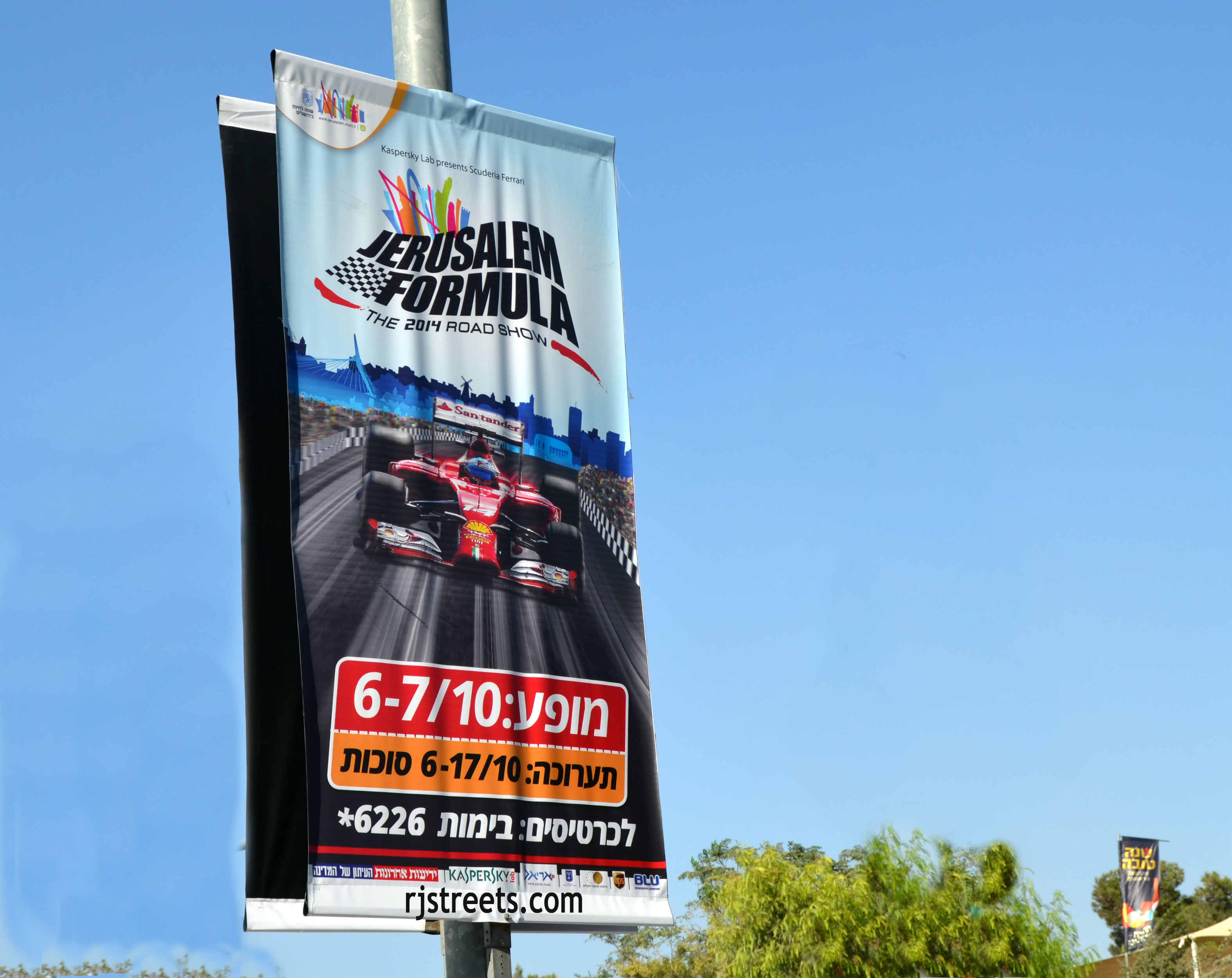 image poster for Jerusalem Formula
