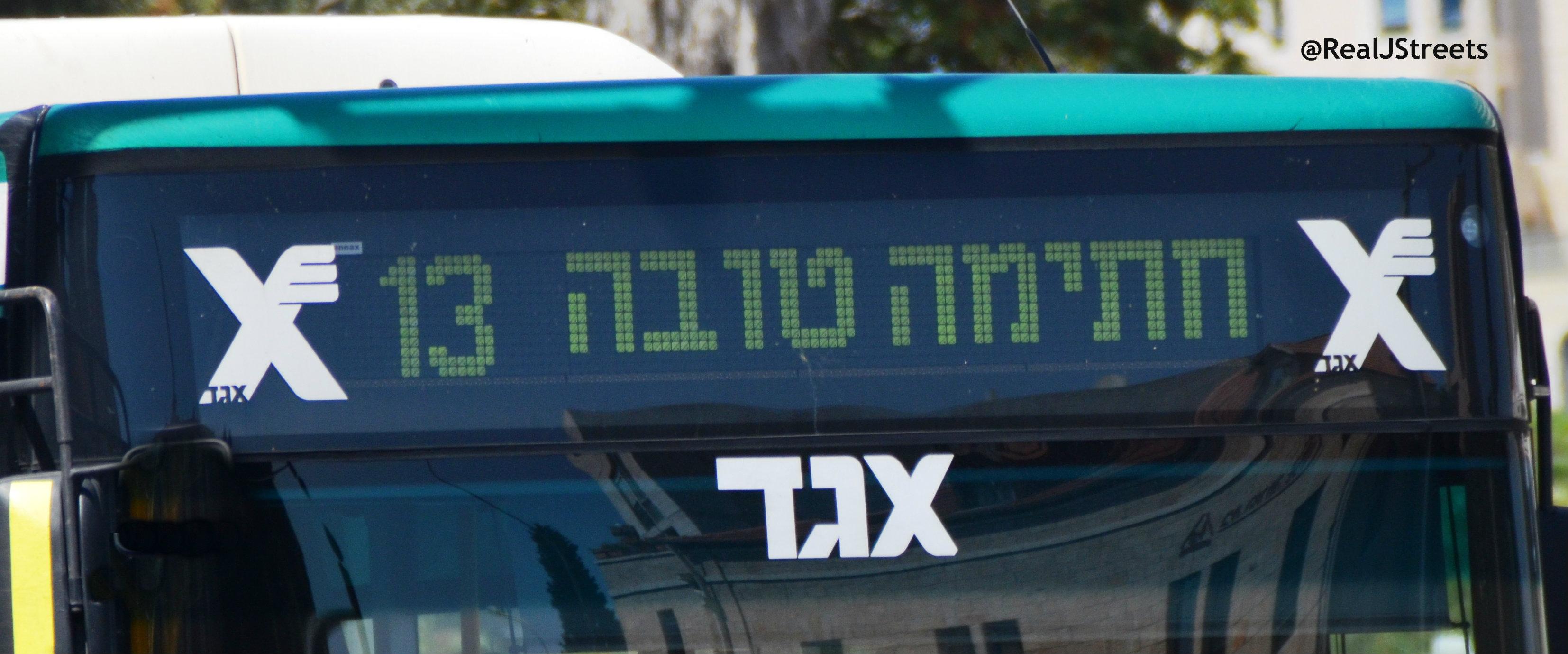 image for Yom Kippur
