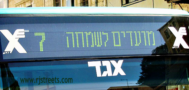 image Hebrew sign on Bus