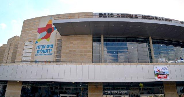 image Pais Arena Jerusalem