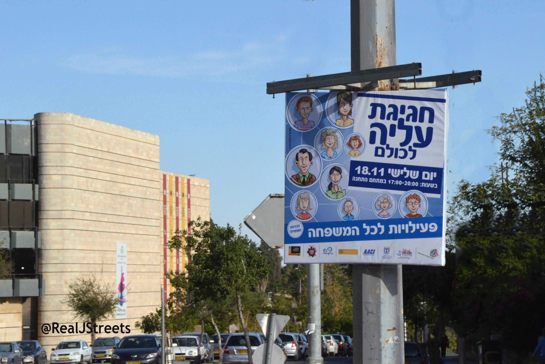 image of Hebrew sign
