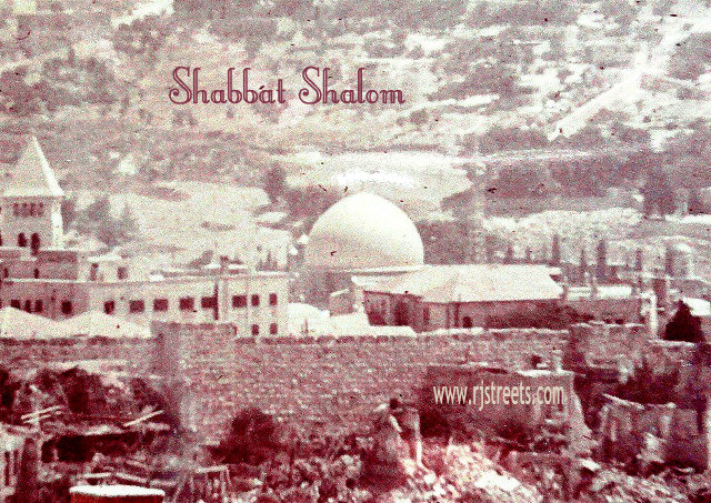 old view of Jerusalem Shabbat shalom poster