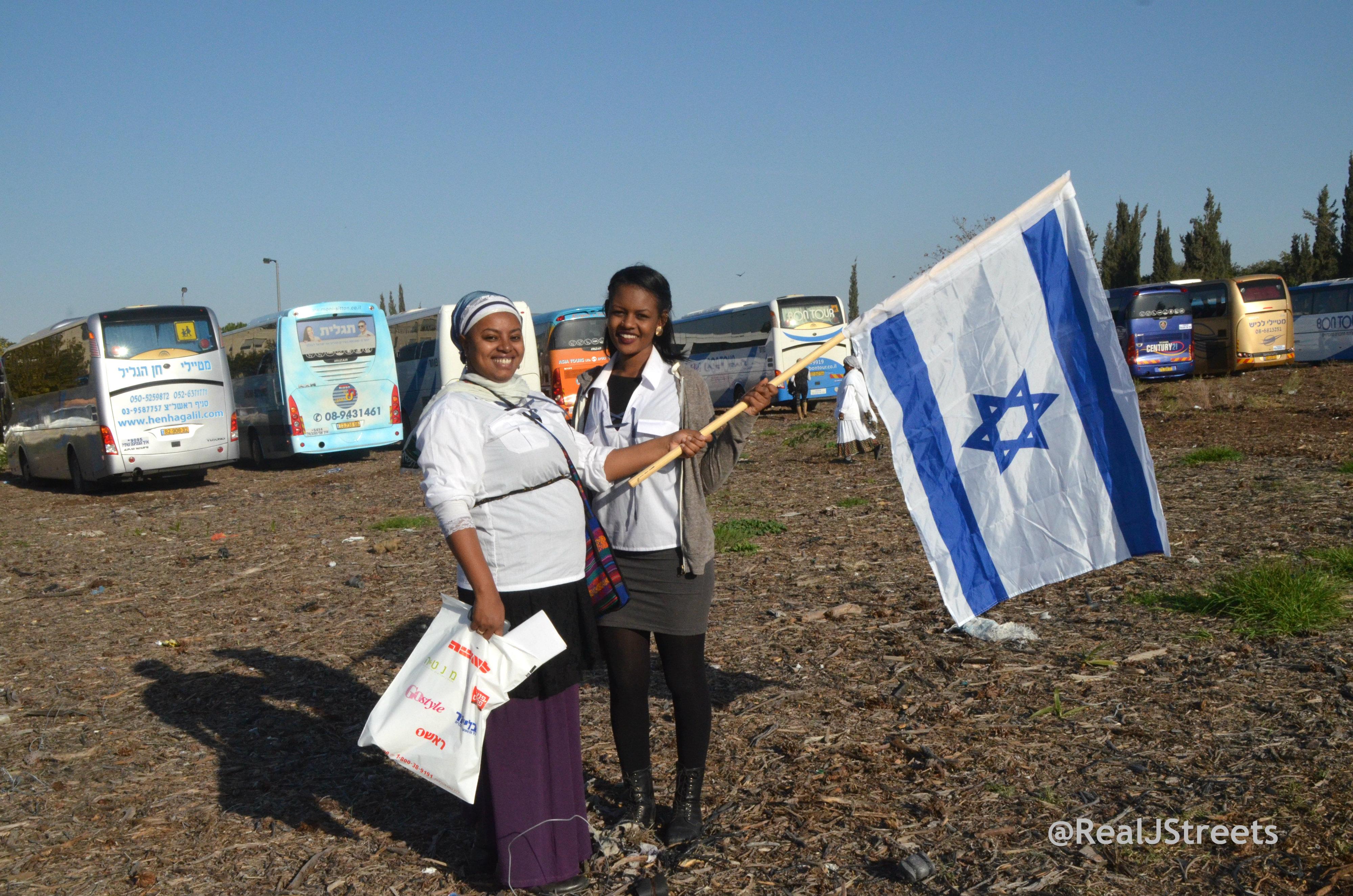 image Israel flag