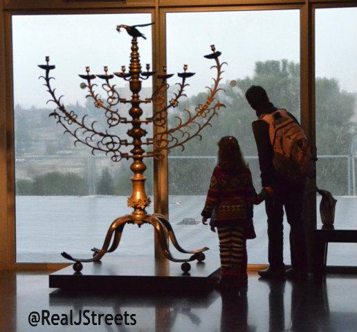 image menorah in Israel Museum