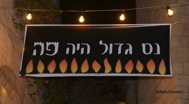 banner in Hebrew for Hanukkah