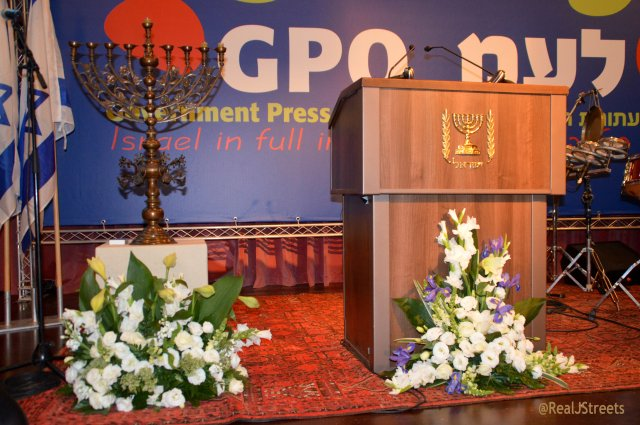 image Gpo Hanukkah party