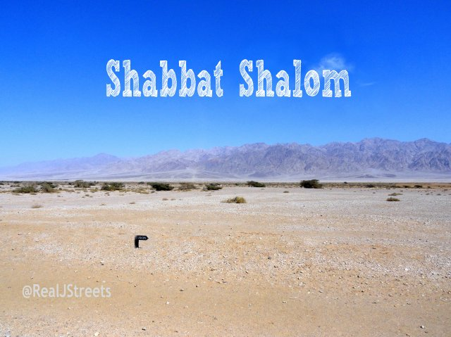 image sand near Eilat