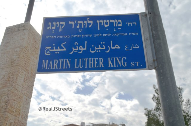 sign Martin Luther King street