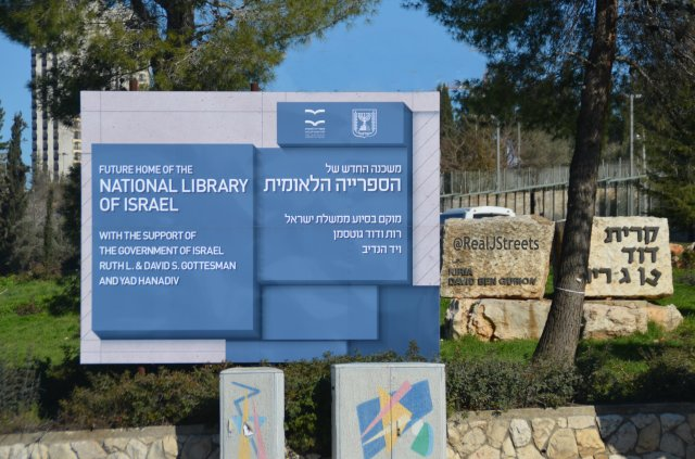 sign on site of new National Library of Israel