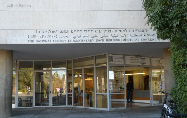 Israel National Library