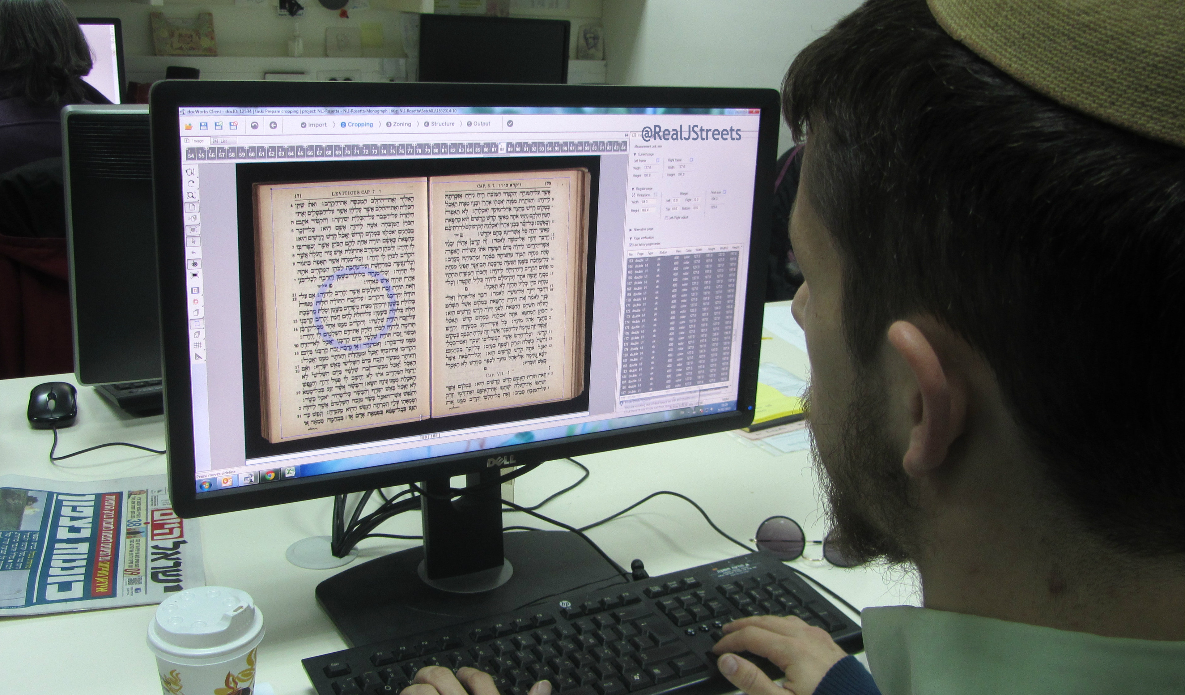 image digital screen with researcher reading