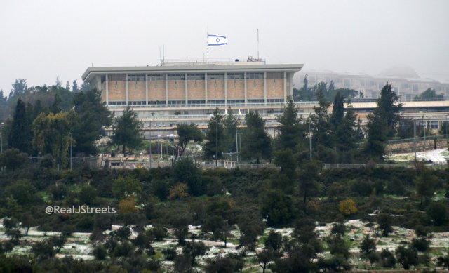 image Knesset in snow