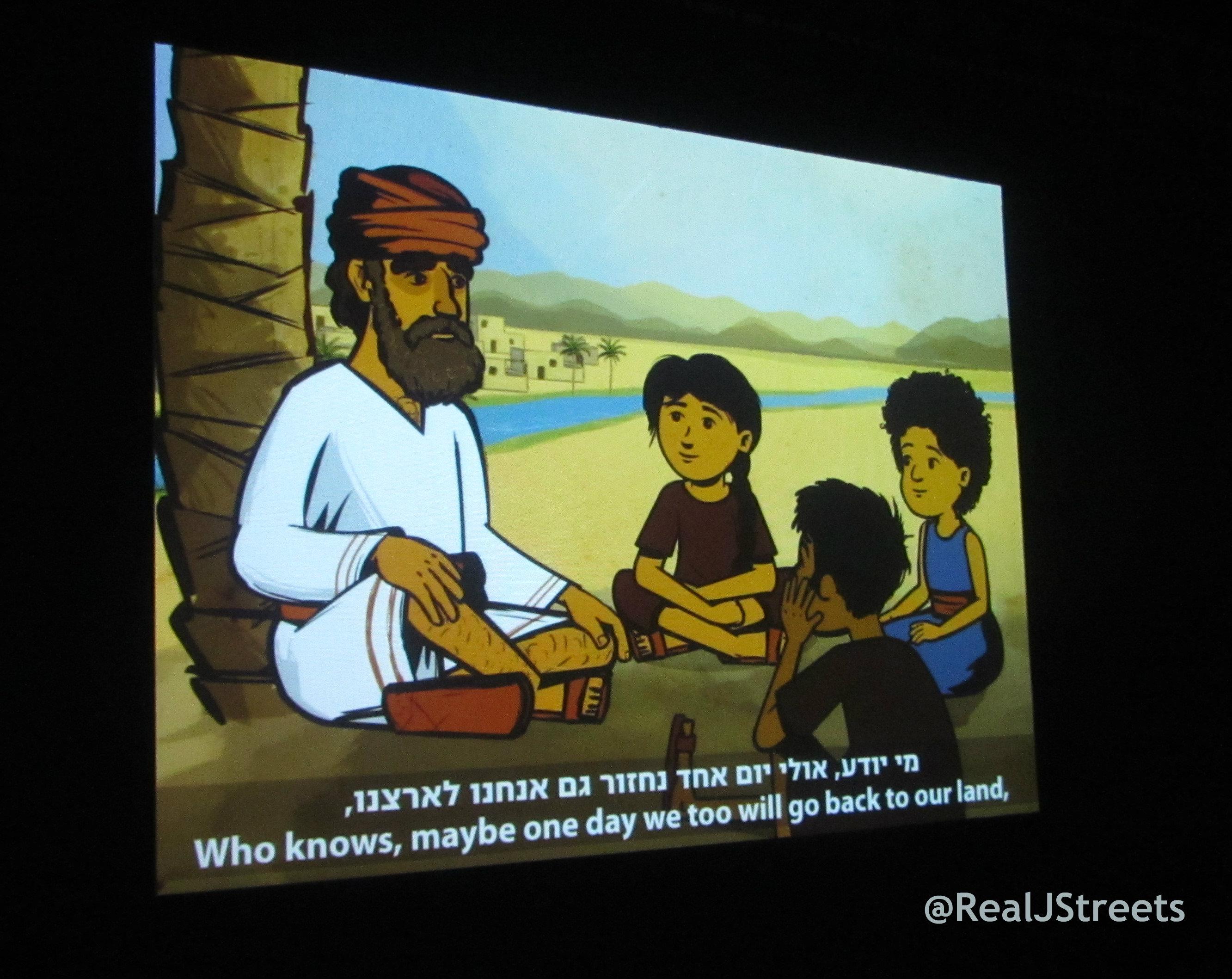 image return to Zion
