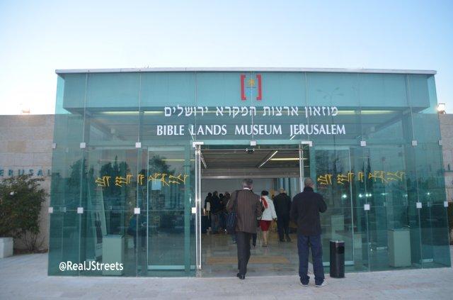 image Museum