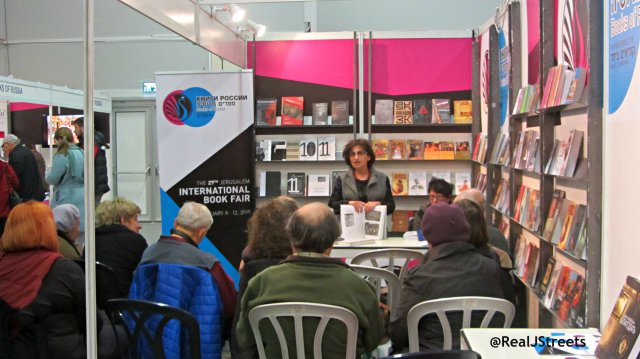 speaker at Jerusalem book fair
