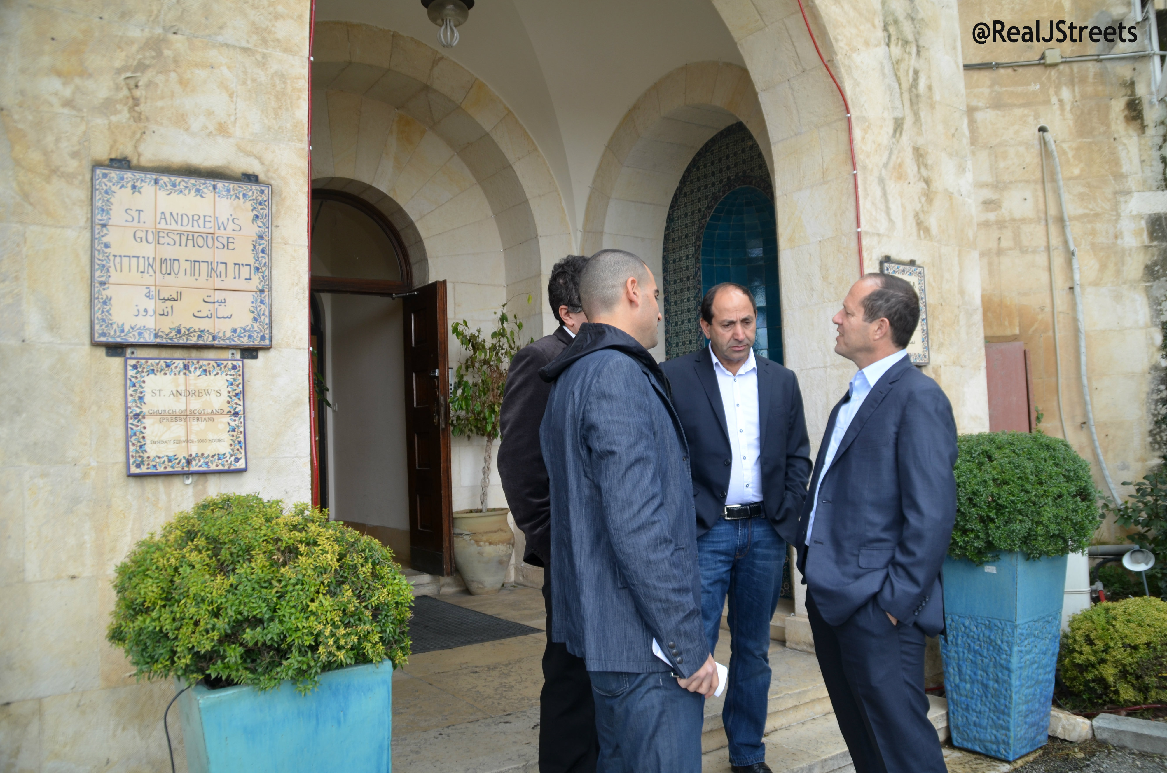 image Nir Barkat and Rami Levy